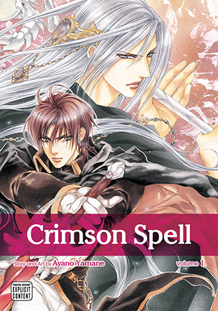 photo Crimson Spell V1 Site Cover_zpslyre4i5t.jpg